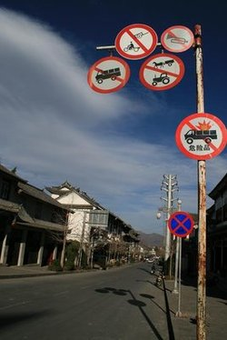Chinroadsigns_2